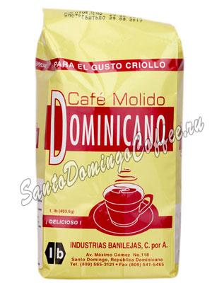 Santa Domingo Dominikano Молотый 454 гр